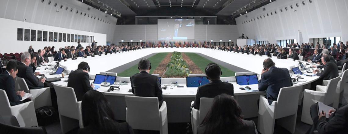 Interventi durante la prima sessione plenaria del Consiglio ministeriale dell'OSCE