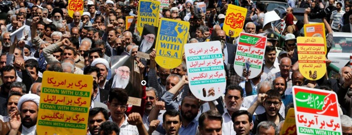 Uno sguardo alla strategia statunitense per l'Iran